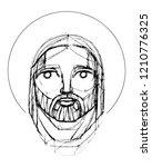 hand drawn vector pencil...   Shutterstock .eps vector #1210776325