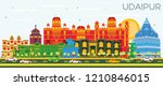 udaipur india city skyline with ... | Shutterstock . vector #1210846015