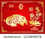 happy chinese new year 2019...   Shutterstock .eps vector #1210858378