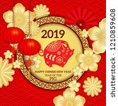 happy chinese new year 2019... | Shutterstock .eps vector #1210859608