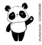 cute panda vector illustration | Shutterstock .eps vector #1210863088