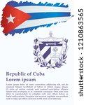 illustrative editorial flag of... | Shutterstock .eps vector #1210863565
