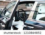 riga  september 2018   new... | Shutterstock . vector #1210864852