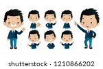 set of strong characters | Shutterstock .eps vector #1210866202