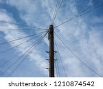 telecommunications pole for...   Shutterstock . vector #1210874542