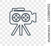 video camera concept vector...