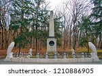 the place of the duel of... | Shutterstock . vector #1210886905