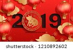 happy chinese new year festive... | Shutterstock .eps vector #1210892602