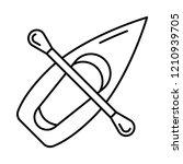 canoe   boat  paddle   | Shutterstock .eps vector #1210939705