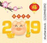 2019 chinese new year  year of... | Shutterstock .eps vector #1210940392