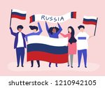 people holding russian national ... | Shutterstock .eps vector #1210942105
