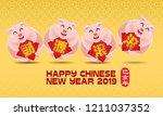 cute little pig's image for...   Shutterstock .eps vector #1211037352