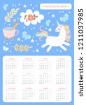 Cute Calendar For 2019 Year In...