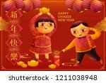 cute children lighting... | Shutterstock .eps vector #1211038948