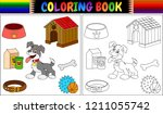 coloring book dog | Shutterstock . vector #1211055742