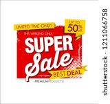 grunge sale background retro... | Shutterstock .eps vector #1211066758