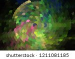 abstract horizontal background. ... | Shutterstock .eps vector #1211081185