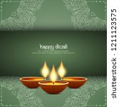 abstract stylish happy diwali... | Shutterstock .eps vector #1211123575