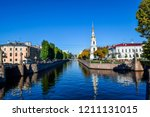 autumn city river panorama in...   Shutterstock . vector #1211131015