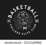 basketball white on black is a... | Shutterstock .eps vector #1211169082