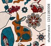 winter seamless pattern ...   Shutterstock .eps vector #1211180308