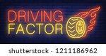 driving factor neon sign. car... | Shutterstock .eps vector #1211186962