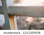 rust and corrosion in the... | Shutterstock . vector #1211205928