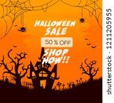 halloween sale background.big... | Shutterstock .eps vector #1211205955
