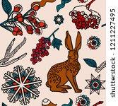 seamless pattern design  winter ...   Shutterstock .eps vector #1211227495