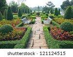 Blend Of Natural Garden...
