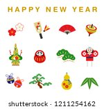 new year illustration set | Shutterstock .eps vector #1211254162