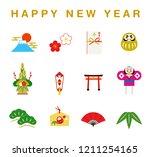 new year illustration set | Shutterstock .eps vector #1211254165