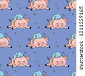 seamless pattern with funny...   Shutterstock .eps vector #1211329165