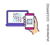 qr code scanning smartphone app ... | Shutterstock .eps vector #1211349532