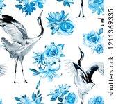 watercolor seamless pattern... | Shutterstock . vector #1211369335