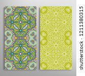 vertical seamless patterns set  ... | Shutterstock .eps vector #1211380315