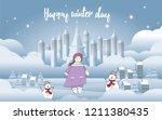 woman wear winter suit with... | Shutterstock .eps vector #1211380435