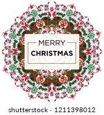 christmas flower background ... | Shutterstock .eps vector #1211398012