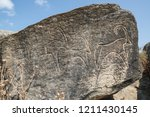 non touristic qobustan near the ... | Shutterstock . vector #1211430145