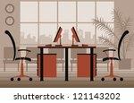 vector office interior | Shutterstock .eps vector #121143202