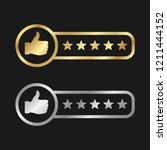 Gold And Silver Product Rating...