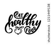 eat healthy food. inspirational ... | Shutterstock .eps vector #1211449138