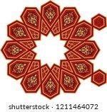 ottoman tile   tezhip motifs... | Shutterstock .eps vector #1211464072