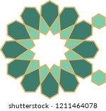 ottoman tile   tezhip motifs... | Shutterstock .eps vector #1211464078