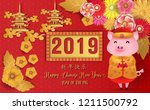2019 happy chinese new year... | Shutterstock .eps vector #1211500792