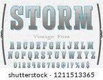 vintage font handcrafted vector ...   Shutterstock .eps vector #1211513365