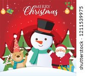 christmas background with santa ... | Shutterstock .eps vector #1211539975
