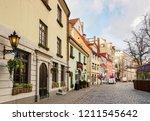 livu square near christmas... | Shutterstock . vector #1211545642