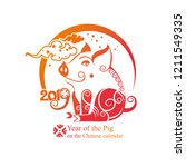 chinese zodiac sign year of pig....   Shutterstock .eps vector #1211549335