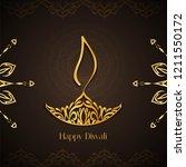 abstract religious happy diwali ... | Shutterstock .eps vector #1211550172